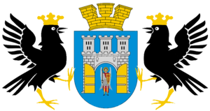 Coat of arms of Ivano-Frankivsk - Image: Ivano Frankivsk Coat of Arms