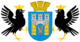 Ivano-Frankivsk Coat of Arms.png