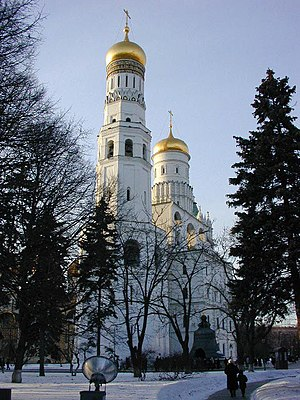 Onion dome - Ivan the Great Bell Tower in the Moscow Kremlin (sixteenth century)