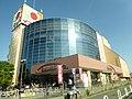 Izumiya Wakae-Iwata store.jpg