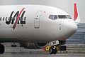 JAL B737-800(JA307J) (4529929263).jpg