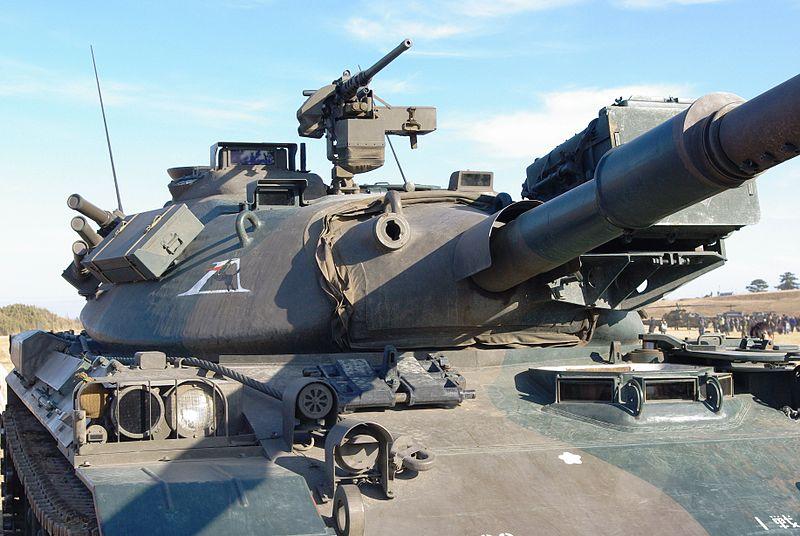 File:JGSDF Type74 Tank 20120108-04.JPG