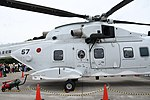 JMSDF MCH-101(8657) cabin section right side view at Maizuru Air Station May 18, 2019.jpg