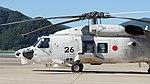 JMSDF SH-60K(8426) front body left side view at Maizuru Air Station July 26, 2015 01.jpg
