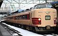 JR East 189 on Myoko service at Naoetsu Station 20141221.jpg