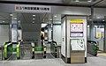 JR Kanda Station Gates.jpg