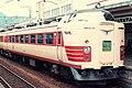 JR Kyusyu kuha480-3.jpg