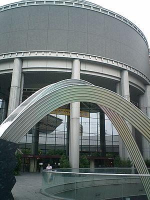 JR Namba Station - The OCAT building above the station