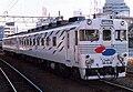 JR kyusyu kiha65 8001 hureai GO takamatsu.jpg
