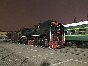 China Railways JS - JS-5039 in Beijing Exhibition Center
