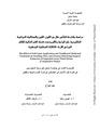 JUA0662010.pdf
