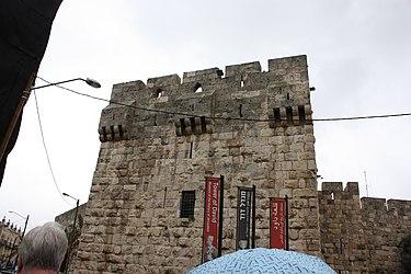 Jaffa Gate 2010 2.jpg