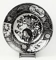 Japanese - Dish with Hawks - Walters 492240.jpg