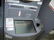 A BTMU ATM with a palm scanner (to the right of the screen)