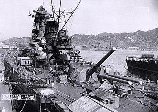 Kure Naval Arsenal