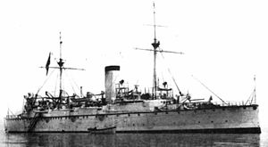 Japanese cruiser Naniwa - In 1898