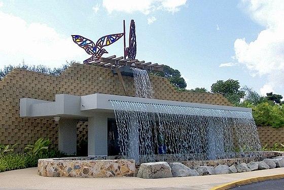 Jardín Botánico y Cultural de Caguas - Wikiwand