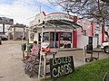 Jefferson Hwy and Claiborne Drive Boiled Crabs Old Jefferson Louisiana Feb 2019 02.jpg