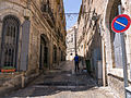 Jerusalem (19637669130).jpg