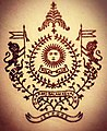 Jeypore Kingdom Coat of Arms.jpg