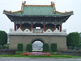 East Gate of Taipei (Jingfu Gate)