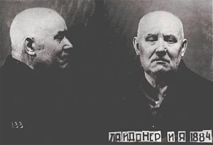 Johan Laidoner - Last known photo of Laidoner in Soviet prison (1952)