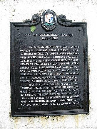 José María Panganiban - Marker of JOMAPA Monument at Jose Panganiban, Camarines Norte