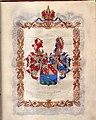 Jovan Aleksić Coat of Arms.jpg