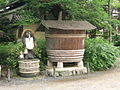 Jrballe 2007 statue of Tanuki entrance shrine.JPG