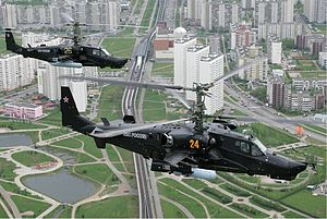 Ka-50 helicopters over Moscow.jpg