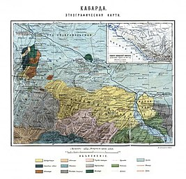 Kabarda map 1880s (Janovsky collection).jpg