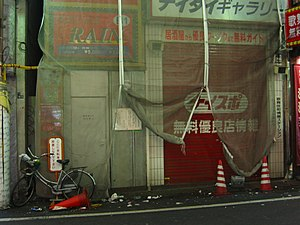 Kabukicho fire-accident-building (2).JPG