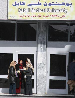 Kabul Medical University in 2006