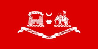 Chavda dynasty - Image: Kachchhflag