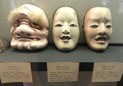 Kagura and Noh masks - George Walter Vincent Smith Art Museum - DSC03531