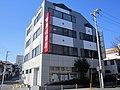 Kanagawa Bank Yayoidai Branch.jpg