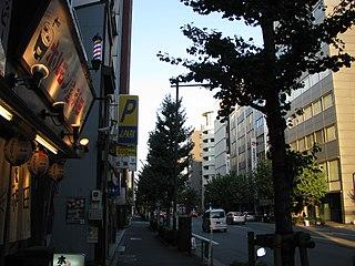 Tsukasamachi, Tokyo town located in Chiyoda-ku, Tokyo