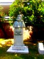 Karl Marx UNWE.png