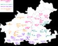 Karlheinz Jakob-Dialekt und Regionalsprache im Raum Heilbronn. Teil 2- Kartenband. Karte 2 -Gebietsgliederung der Mundarten im Raum Heilbronn-, Elwert, Marburg 1985.PNG