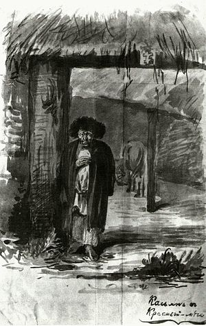 A Sportsman's Sketches - Kasyan from the Beautiful Lands. The drawing by Ivan Turgenev. Between 1860 and 1880.