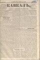 Kavkaz 1856 N61.pdf