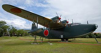 Kawanishi H8K - Image: Kawanishi H8K2 (Emily) flying boat