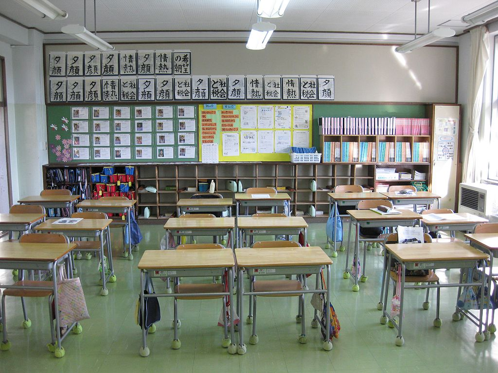 Classroom Decor Grade 1 ~ File kawauchi es th grade classroom g wikimedia commons