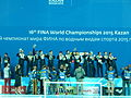 Kazan 2015 - Water polo - Men - Gold medal match - 267.JPG