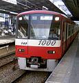 Keikyu 1041-1048.JPG