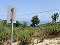 Kepi i Rodonit, Gjiri i Lalezit - Durres Albania 25.jpg