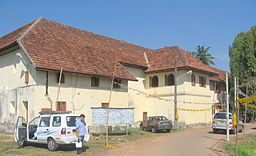 Kerala Dutch Palace1.JPG