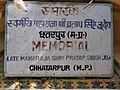 Khajuraho 17 - mausoleum (40844342421).jpg