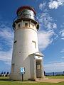 Kilauea Point Light Station 06.JPG
