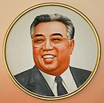 Kim Il Song Portrait.jpg